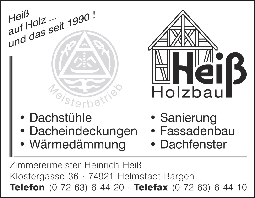 logo_heiß